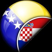 Bosanski - Hrvatski Prevodilac icon