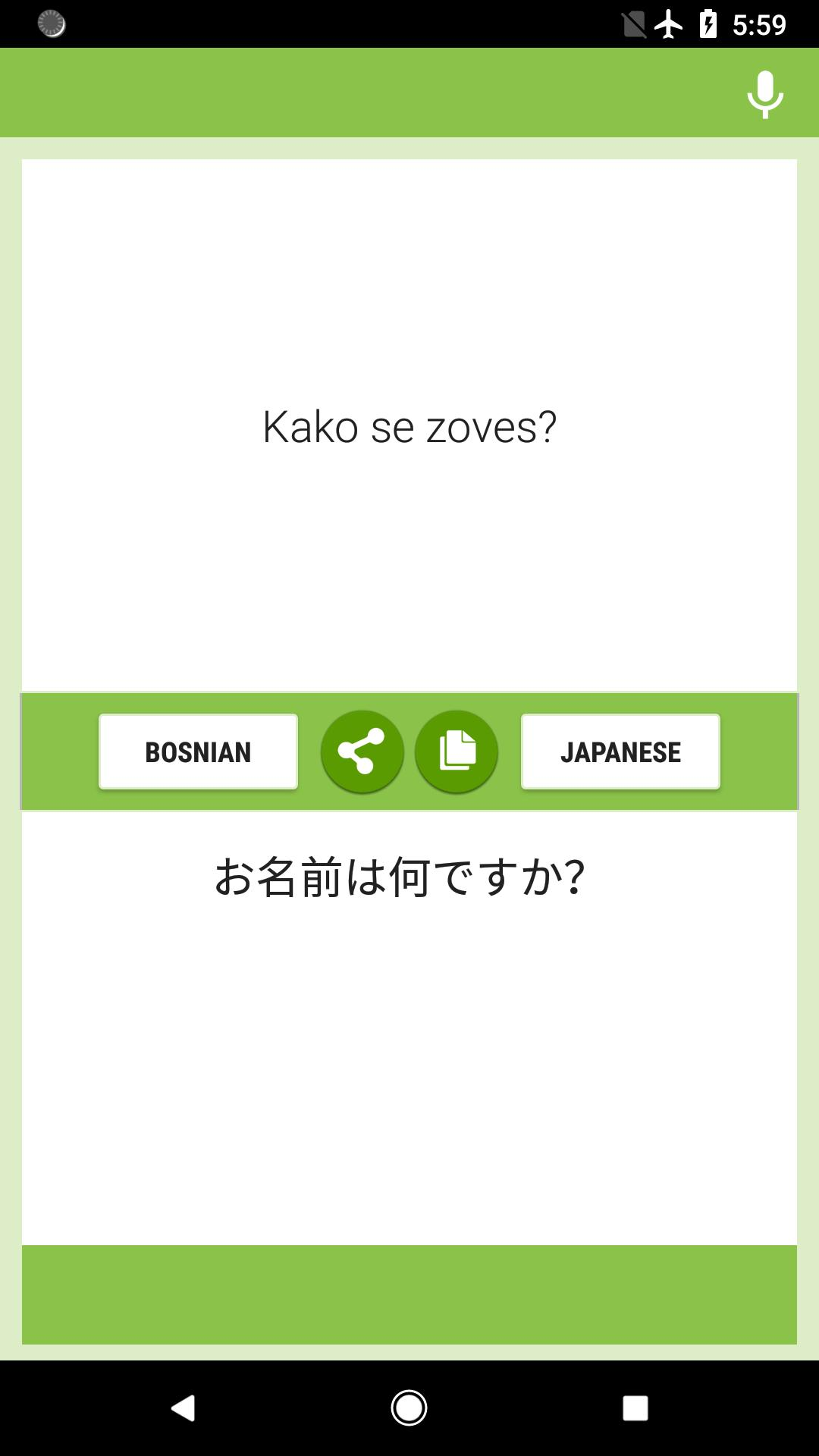 Bosanski Japanski Prevodilac For Android Apk Download