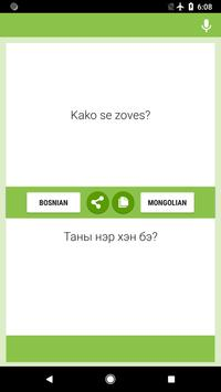 Bosanski - Mongolski Prevodilac poster