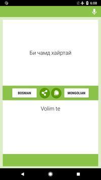Bosanski - Mongolski Prevodilac screenshot 1