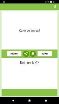 Bosanski - Nepali Prevodilac poster
