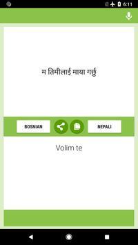 Bosanski - Nepali Prevodilac screenshot 1