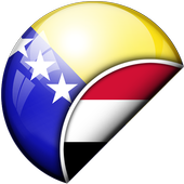 Bosnia-Sunda Panarjamah icon