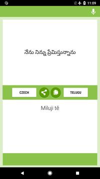 Czech-Telugu Translator screenshot 3