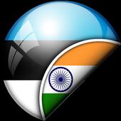 Estonian-Marathi Translator icon
