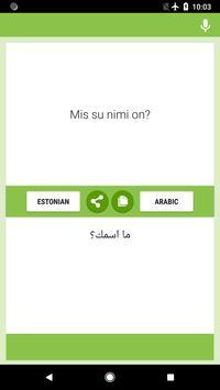 Estonian-Arabic Translator poster
