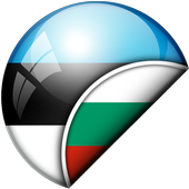 Estonian-Bulgarian Translator icon