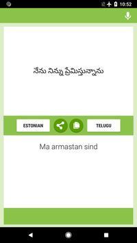 Estonian-Telugu Translator screenshot 4