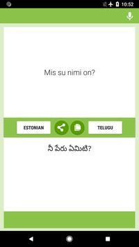 Estonian-Telugu Translator poster
