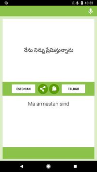 Estonian-Telugu Translator screenshot 1