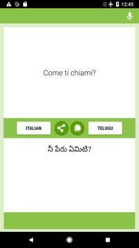 Italian-Telugu Translator poster