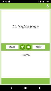 Italian-Telugu Translator screenshot 4