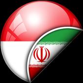 Indonesian-Persian Translator icon
