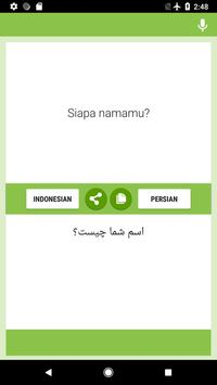 Indonesian-Persian Translator poster