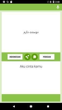 Indonesian-Persian Translator screenshot 1