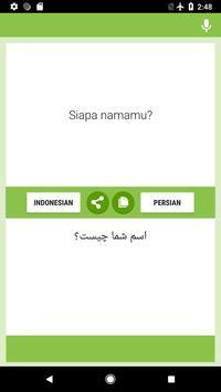 Indonesian-Persian Translator screenshot 3