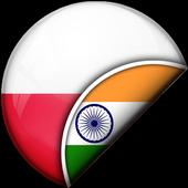 Polish-Telugu Translator icon