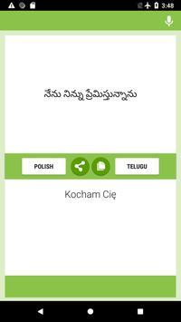 Polish-Telugu Translator screenshot 1