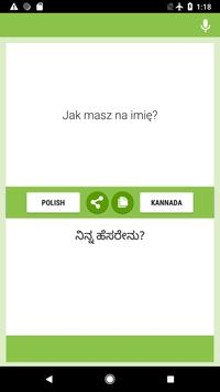 Polish-Kannada Translator screenshot 3