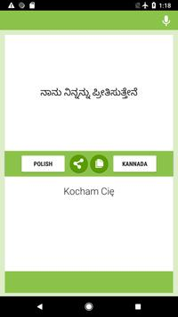 Polish-Kannada Translator screenshot 1