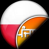 ਪੋਲਿਸ਼-ਪੰਜਾਬੀ ਅਨੁਵਾਦਕ icon