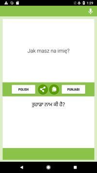 ਪੋਲਿਸ਼-ਪੰਜਾਬੀ ਅਨੁਵਾਦਕ screenshot 3