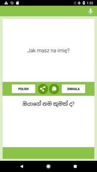 Polish-Sinhala Translator screenshot 3