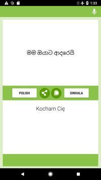 Polish-Sinhala Translator screenshot 1