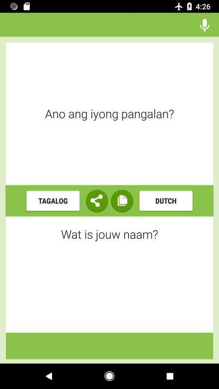 Dutch to hindi translation-7142