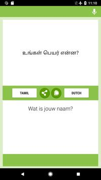 Tamil-Dutch Translator poster