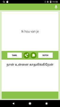 Tamil-Dutch Translator screenshot 1