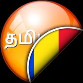 Tamil-Romanian Translator icon