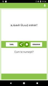 Tamil-Romanian Translator poster