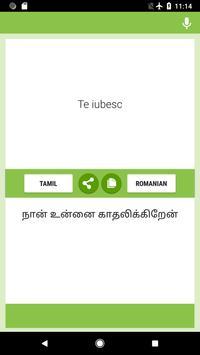 Tamil-Romanian Translator screenshot 1