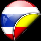 Thai-Kannada Translator icon