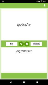 Thai-Kannada Translator poster