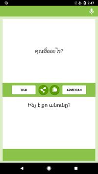 Thai-Armenian Translator poster