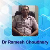 Dr Ramesh Choudhary icon