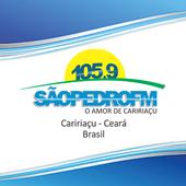 Rádio São Pedro Fm icon