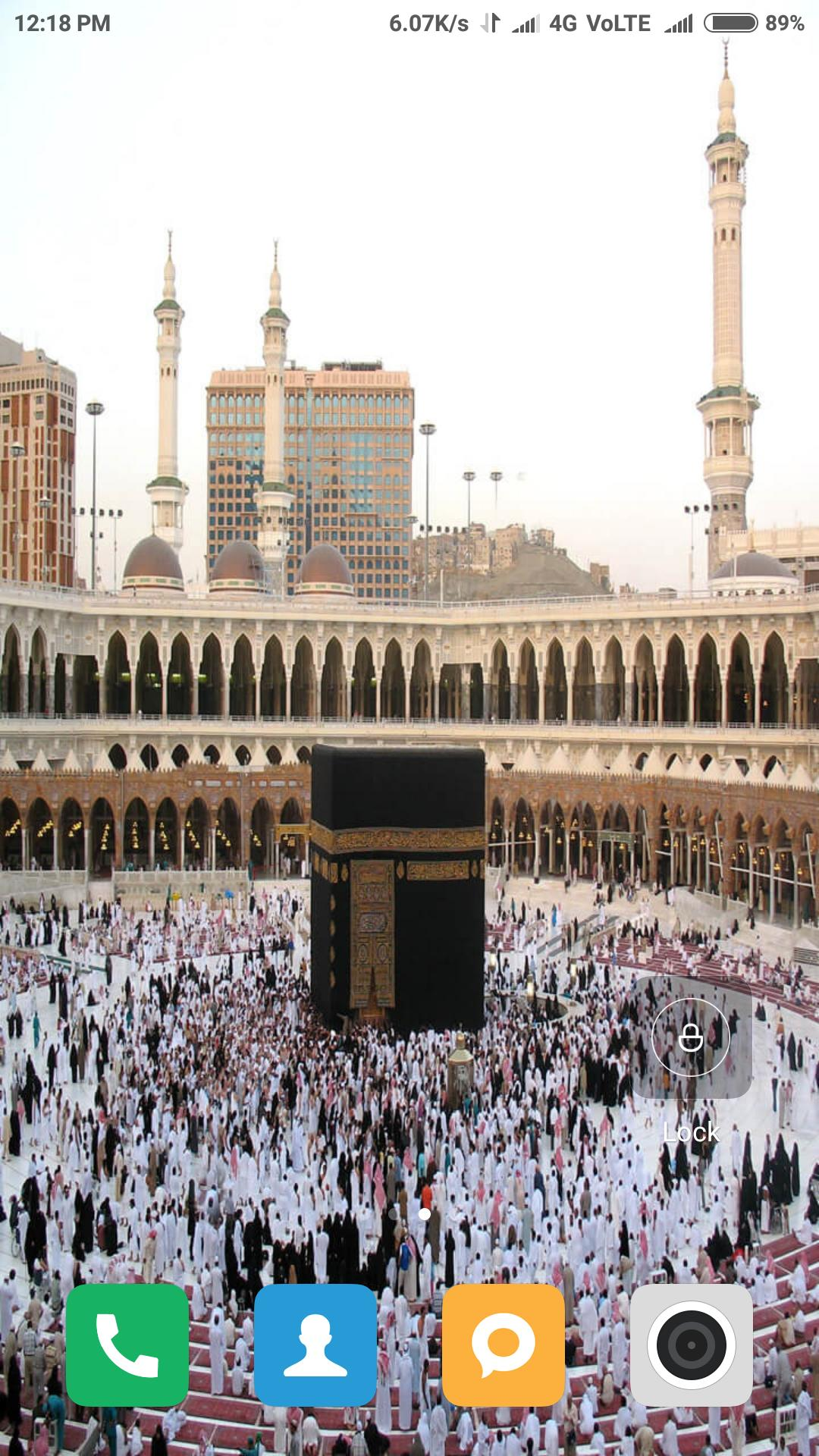 Makkah Wallpaper for Android - APK Download