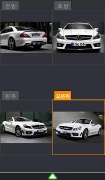 4HD MDVR apk screenshot
