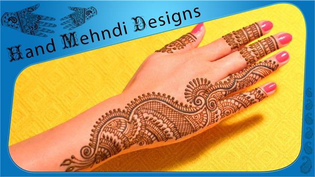 Mehndi Art Gallery screenshot 1