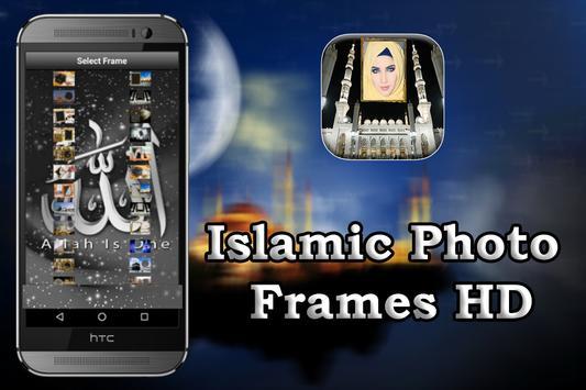 Islamic Photo Frames HD apk screenshot