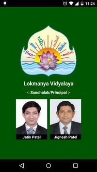 Lokmanya Vidhyalaya Science poster