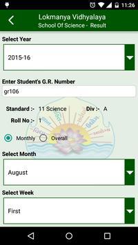 Lokmanya Vidhyalaya Science apk screenshot