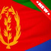 Eritrea Flag Wallpaper icon