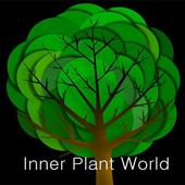 식물 속 탐험(Inner Plant World 3D) icon