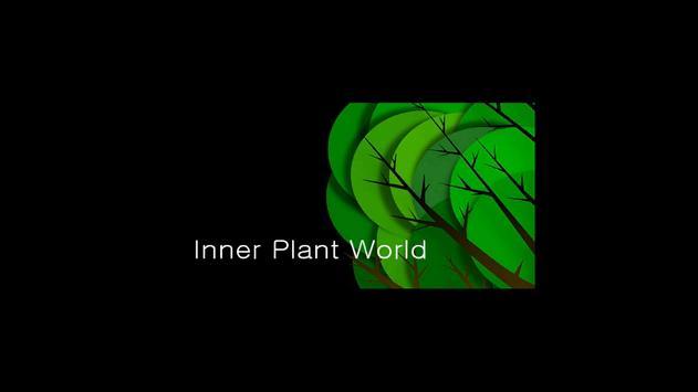 식물 속 탐험(Inner Plant World 3D) poster