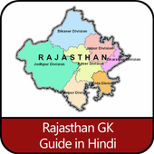 Rajasthan General Knowledge Guide icon
