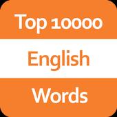 Top 10,000 English Words icon